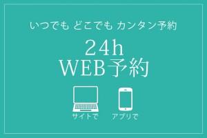 webreserve_870-355