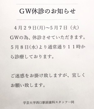IMG_0847 (3)